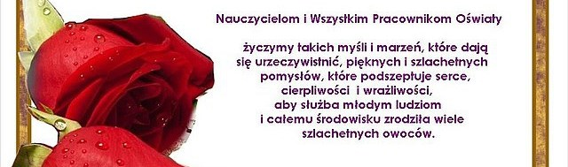 skierniewice-dzien-edukacji-narodowej-2012-640x288